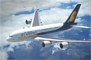 jet airways give heavy discounts on travel