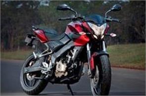 bajaj pulsar 200 ns will soon return to the indian market