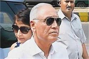 agustawestland scam  court of solitaire in muscle  described himself innocent