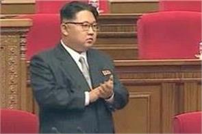 north korea refuses  the restrictions imposed by unsc