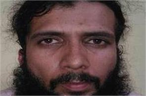 hyderabad blasts  yasin bhatkal sentenced to death