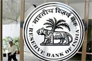 reserve bank issued notes of 5 92 lakh crore