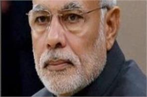farmer not forgive modi adani ambani jayant chaudhary