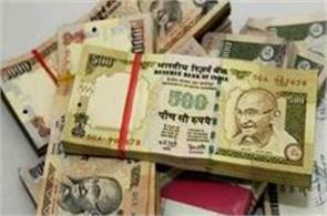 government will give another chance to black money holders