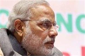 hindu government is working hindu mahasabha