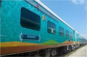 first full ac humsafar express depart today travel will be expensive