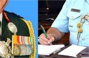 things about new army chief and air force chief