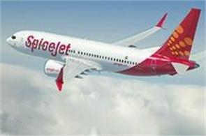 spicejet has launched direct daily flight between chennai rajahmundry