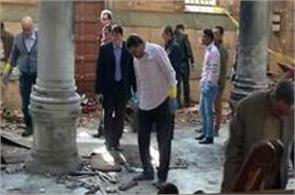 egypt 25 killed by bomb blast at st mark cathedral