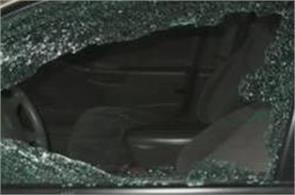 firing at car  criminal arrested