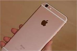 family blames facetime apple videocalling app for car accident
