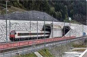 the world    s largest tunnel train service launched