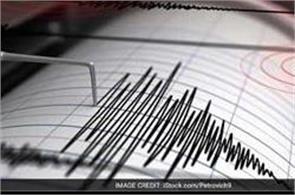 earthquake can  destroy the kathmandu