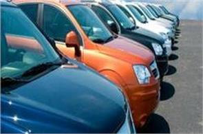 noteban hit automobile industry  vehicle sales fell