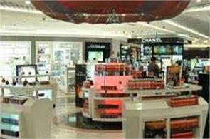 indira gandhi international airport  e shopping