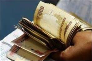 black money  indian banks association