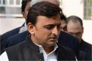 corruption biggest social evil  akhilesh