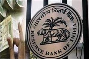 refusing to rbi guidelines on the transfer of 27 bank officials suspended 6