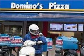 dominos provide this service in home delivery