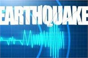 japan  s massive earthquake in the northeast part