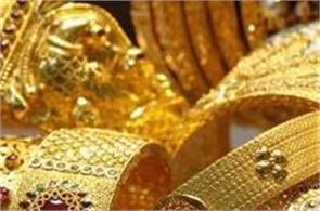 gold rates go down