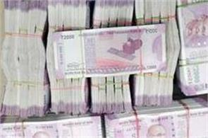 millions new notes in assam