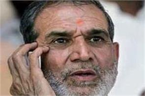 sajjan kumar arrest yesterday could be