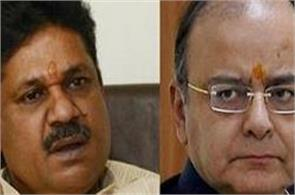 kirti azad jaitley   disabled   told sought resignation