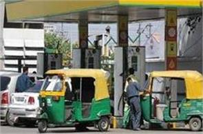 cng and png prices in delhi