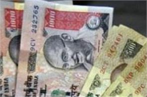 500 of 1000 and the old notes will not run  can only deposit in the bank