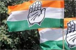 congress general secretaries and 32 secretaries appointed six national