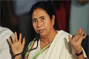 malda violence mamata adopted only for vote bank soft