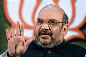 shah will be full of challenges second term