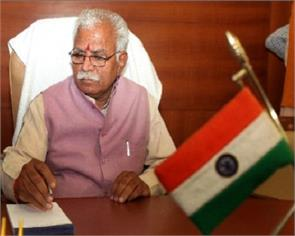 khattar was surrounded in controversy yet many of the government s term