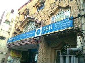 state bank of hyderabad s profit dropped