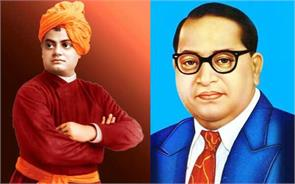 now vivekanand and ambedkar will be seen at the indian notes