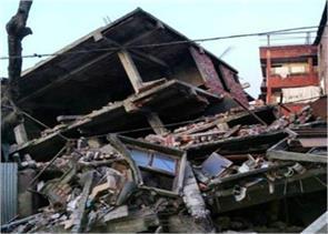 earthquakes bangladesh myanmar
