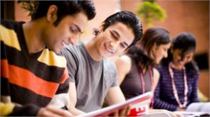 haryana board school education exam datesheet