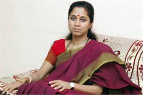 ncp supriya sule nashik south india