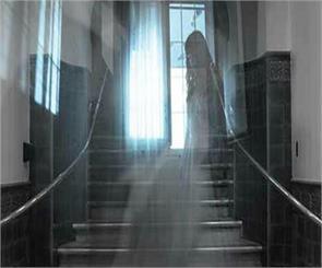 home phantom