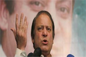 sharif has vowed to eliminate honor killings