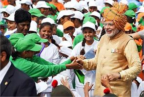 isis ready to attack pm his intelligence alert the children built the bomb spg alert