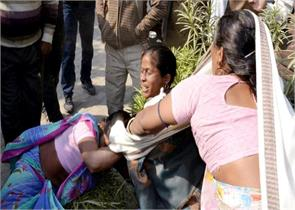 bharatpur lover clashed with two women