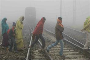 mercury in hisar and rolled the temperature reached a degree