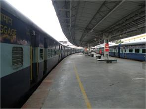 rail travel irctc