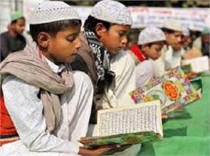 pakistan blasphemy boy realize the imam arrested