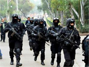 nsg did not know the location of terrorists reached front handle