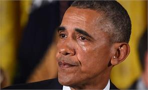 america barack obama white house fox news
