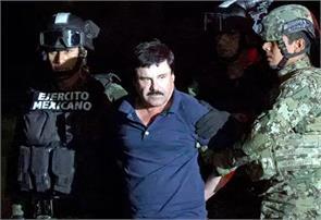 mexico el chapo kate del castillo police