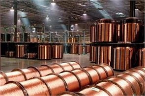 global cues spot demand for copper futures gained 0 81 percent